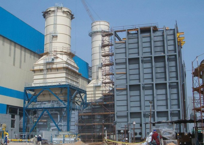 NUBARIA Combined Cycle Power Plant